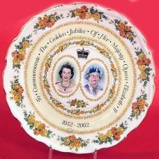 Royal Albert Queen Elizabeth II Golden Jubilee Plate