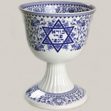 "Spode Kiddush Cup Judaica Collection 6"" tall"