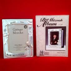 Photo Album Bar Mitzvah Silver Plated Godinger Silver Art